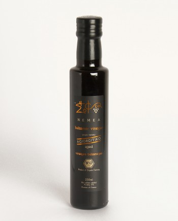 BALSAMIC-NEMEA-small